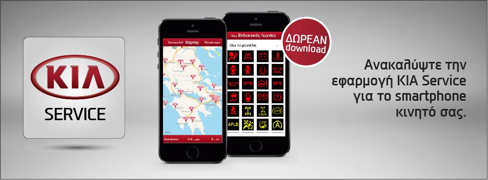 Δωρεάν site ραντεβού iPhone app